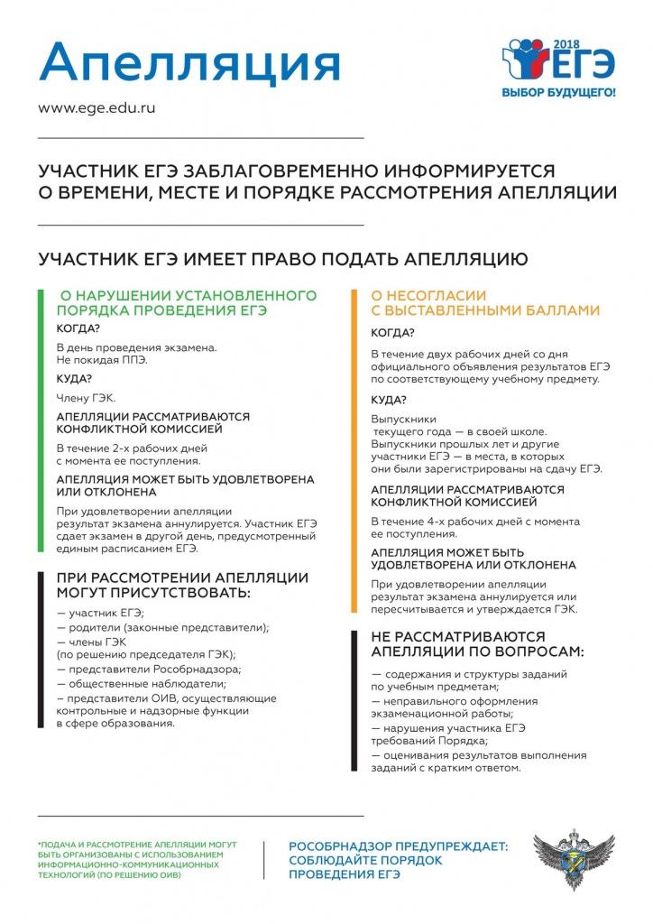 EGE-218_pl-11.jpg